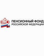 <b>Управление Пенсионного фонда РФ в Московском районе Санкт-Петербурга</b>