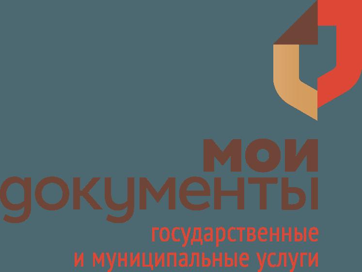 <b>СПб ГКУ «Многофункциональный центр предоставления государственных услуг»</b>